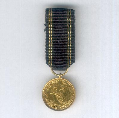 Military Service Medal, I class, miniature