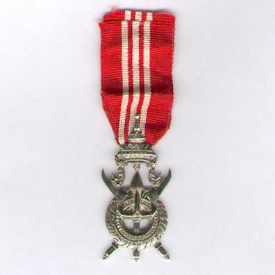 Royal Military Medal, ca 1970-1975 issue