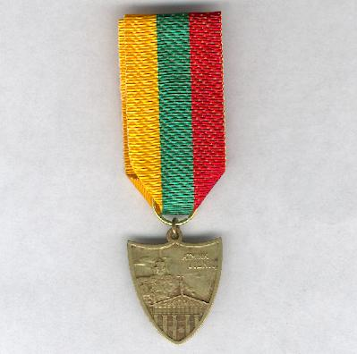 Medal Commemorating the 600th Anniversary of the Founding of the City of Vilnius, 1923