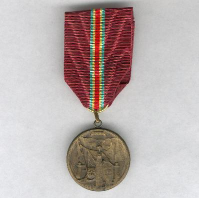 Medal for the 20th Anniversary of the Great Congress of Vilnius, 1905