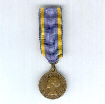 Medal of Recognition for the Liberators of Luxembourg (Médaille de Reconnaissance aux Libérateurs de Luxembourg), 1944, rare medal awarded mainly to members of the U.S. 1st Army and the U.S. 5th Armored Division, miniature