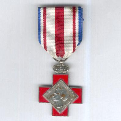 Red Cross of Luxembourg, silver medal (Croix Rouge Luxembourgeois, médaille d'argent), 1964-2005 issue