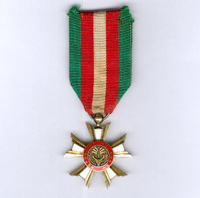 National Order of the Republic of Madagascar, First Republic, knight (Ordre National de la Republikan'i Madagasikara, 1ère République, chevalier), 1958-1975 issue
