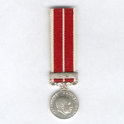 Meritorious Service Medal with Regular Army clasp, 1968-1993 issue, miniature