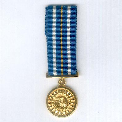 South West Africa Police Star for Distinguished Service, 1981-1989 issue, miniature