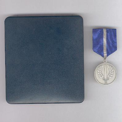 Armed Forces Medal for International Operations (Forsvarets Medalje for Internasjonale Operasjoner) in case of issue