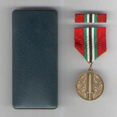 Defence Efforts Medal on Saudi Arabia (Gulf War Participation) Ribbon (Forsvarets Innsatsmedalje, båndstripe for Saudi Arabia) 1991, with ribbon bar, in original case of issue
