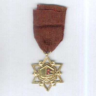 Military Long Service Decoration for 25 years' service (Sainik Deergha Sevā Patta Padak)