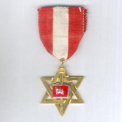 Royal Household Long Service Decoration for 25 years' service (Raja-Prasada-Deergha Sevā Patta Padak)