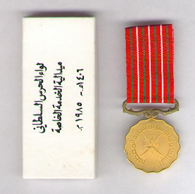 Glorious Fifteenth National Day Medal, 1985, in box of issue