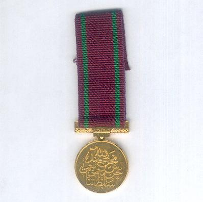 Royal Guard of Oman Special Service Medal, miniature