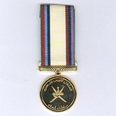Glorious Thirtieth National Day Medal, 2000