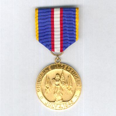 Philippine Independence Medal, 1946
