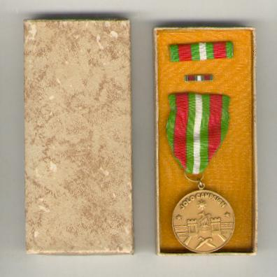 Jolo Campaign Medal, 1945, with ribbon bar and enamel lapel pin, in original box of issue by El Oro of Quezon City