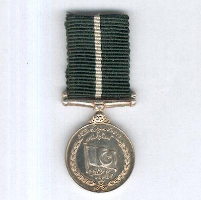 Pakistan Independence Medal 1947 (Pakistan Tamgha, A.H. 1366), miniature