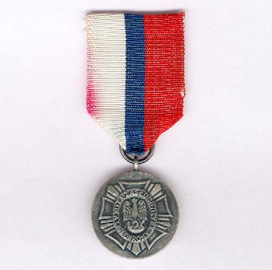 Country Defence League Medal of Merit (Medal Za Zasługi dla Ligi Obrony Kraju), silver
