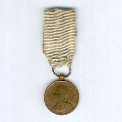 Medal for the Coronation of King Carlos I, 1889, bronze, miniature