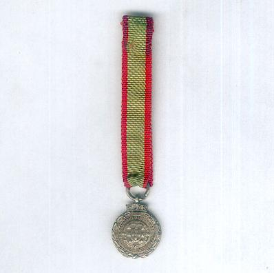 Campaign Commemorative Medal (Medalha Commemorativa das Campanhas), 1916-2002 issue, miniature