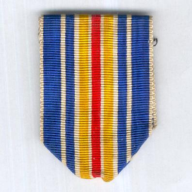 FRANCE. Ribbon for the Medal for the Military Wounded (Ruban pour la Médaille des Blessés Militaire)
