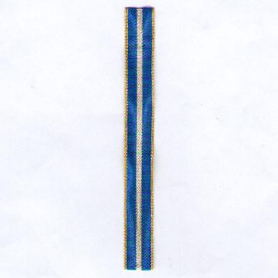 ROMANIA. Wartime ribbon for the Order of the Crown of Romania, miniature (Panglică de război Ordinului Coroana României, miniatură), 1932-1947 issue