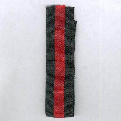 RUSSIA, EMPIRE.  Ribbon for the Medal for Lifesaving, Medal for Peace with Sweden 1790, Medal for the War of 1812 in bronze for Combatants, Medal for the Territorial Army, Medal for the War of 1853-1856 (Crimean War) for non-military non-combatants etc