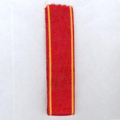 RUSSIA, EMPIRE.  Ribbon for the Medal for Usefulness, Medal for Zeal, Medal for Zealous Service, Medal for non-combatants in the wars of 1812 and 1853-1856 (Crimean War), Medal of Saint Anne etc etc