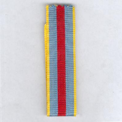 RUSSIA, SOVIET.  Ribbon for the Liberation of Warsaw