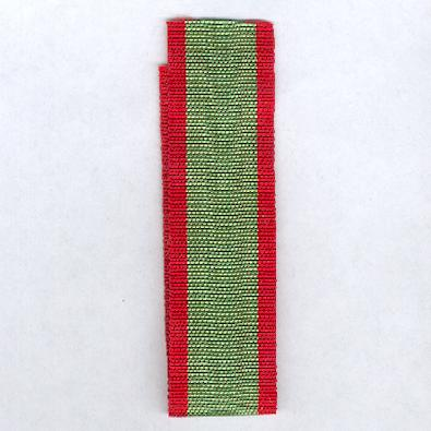 RUSSIA, SOVIET.  Ribbon for the Medal for Distinguished Service in Guarding the USSR State Border