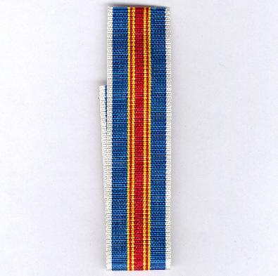 RUSSIA, SOVIET.  Ribbon for the Medal for the 250th Anniversary of Leningrad