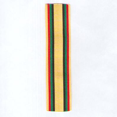 UNITED ARAB EMIRATES.  Ribbon for the Long Service and Good Conduct Medal