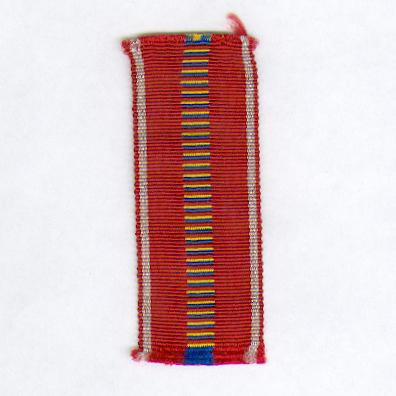 ROMANIA. Ribbon for the Medal for the Eastern Front (Medal for the Crusade against Communism - Medalia Cruciada Împotriva Comunismului), 1942