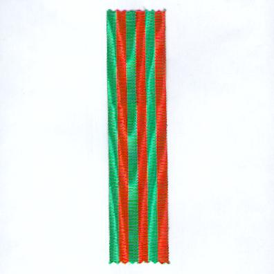 UNCERTAIN RIBBON. Six alternate green and orange stripes