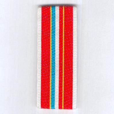 PARAGUAY. Ribbon for the National Order of Merit (Cinta para la Orden Nacional del Mérito)