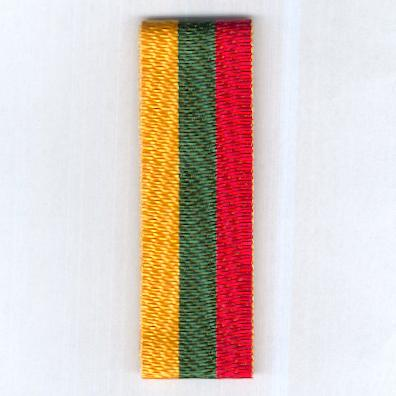 LITHUANIA. Ribbon in the national colours