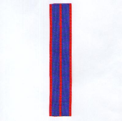 BRUNEI.  Ribbon for the General Service Medal