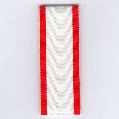 GERMANY, LIPPE-DETMOLD. Ribbon for the Silver Medal of the Order of Leopold (Ordensband für die Silberne Medaille des Leopolds-Ordens)