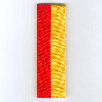 BELGIUM. Ribbon for the Liege Medal (Coup de ruban pour la Médaille de Liège / Lint voor de Medaille van Luik) 1914 and GERMANY, LIPPE. Ribbon for the War Veterans' Society Cross of Merit (LIPPE. Ordensband für das Kriegervereins-Verdienstkreuz 1906-18)