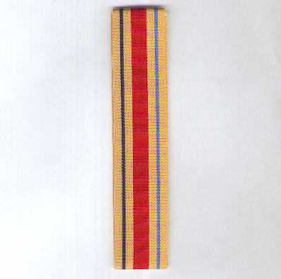 GREAT BRITAIN. Ribbon for the Africa Star, 1940-1943