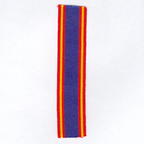ROMANIA. Ribbon for the Medal for the Defenders of Independence (Medalia Ap?r?torii Independen?ei), 1878