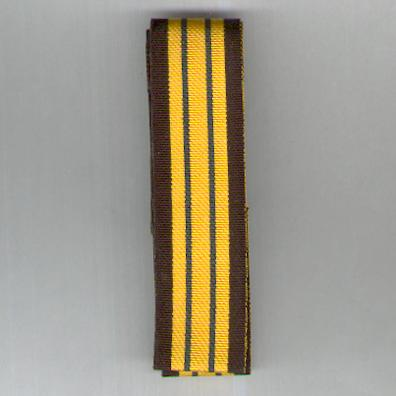 GREAT BRITAIN. Ribbon for the Africa General Service Medal