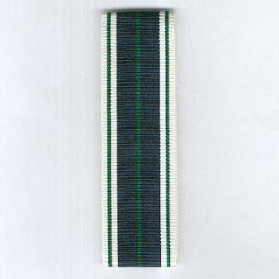 GREAT BRITAIN. Ribbon for the Royal Naval Auxiliary Service Medal