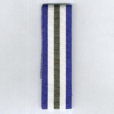 GREAT BRITAIN. Ribbon for the Royal Naval Reserve Long Service and Good Conduct Medal since 1958