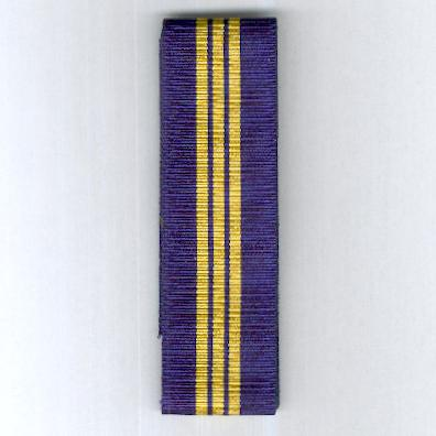 GREAT BRITAIN. Ribbon for the Army Emergency Reserve Efficiency Medal