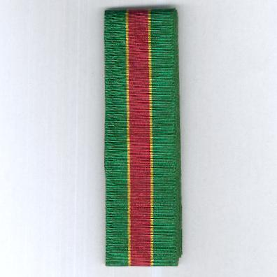 GREAT BRITAIN. Ribbon for the Association of Chief Ambulance Officers Service Medal