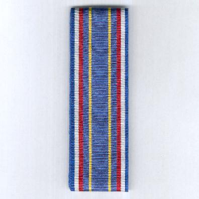 EUROPEAN COMMUNITY.  Ribbon for the Monitoring Mission Medal