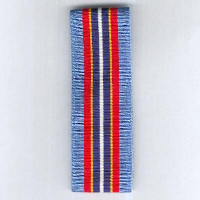 UNITED NATIONS. Ribbon for the United Nations Advance Mission in Cambodia (UNAMIC) Medal
