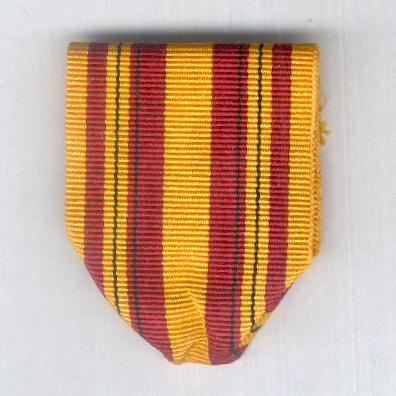 FRANCE. Ribbon for the Dunkirk Medal (Coup de Ruban pour la Médaille de Dunquerque)