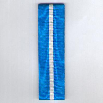 ROMANIA. Ribbon for the Order of the Crown of Romania (Panglică Ordinului Coroana României) 1932-1947