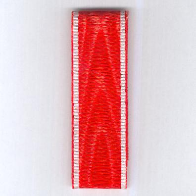 LATVIA. Ribbon for the Cross of Recognition (Atzin?bas krusts)