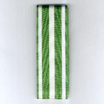 AUSTRALIA. Ribbon for the South Vietnam Campaign Medal